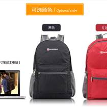 廠家折疊行李背包定訂做廣州易中達雙肩旅行包耐磨防水學生書包
