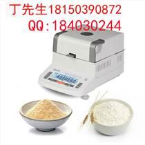 面粉水分仪厂家/面粉水分测定仪