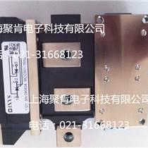 奉賢區IXYS/艾賽斯可控硅模塊批發MCC310-12io1可控硅模塊MCC312-16io1安全可