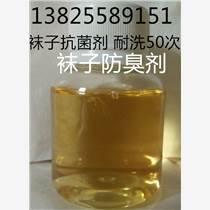 无机银离子抗菌防臭驱螨虫剂