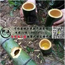 竹筒酒生产厂家招商加盟
