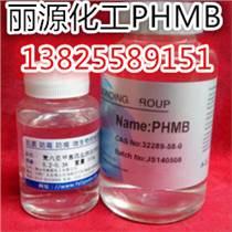 無機銀離子抗菌劑 洗滌劑抗菌劑