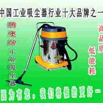 生产销售商场用吸尘器