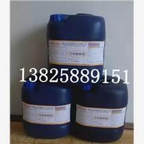 循環水殺菌劑 殺菌滅藻劑