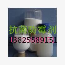 塑料抗菌劑 橡膠防霉劑