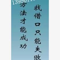 江西企業文化標語供應廠家直銷