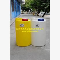 东莞杰森环保塑料桶药水罐供应厂家直销