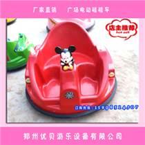 廣州供應手搖桿碰碰車 兒童飛碟碰碰車 飛碟戰車大力促銷
