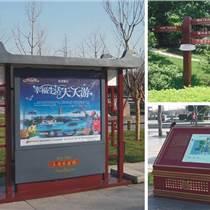社區不銹鋼宣傳欄公告公示欄鍍鋅標識文化戶外廣告牌液壓