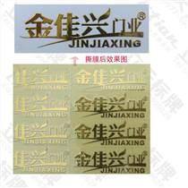 金屬LOGO產品商標貼金屬分體標