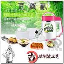 多功能家用豆腐机豆浆机可炖汤烧水蒸饭2L