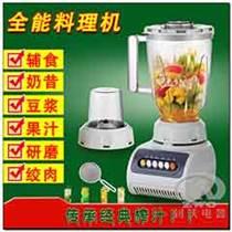多功能榨汁/搅拌/料理机家用搅拌机果汁机