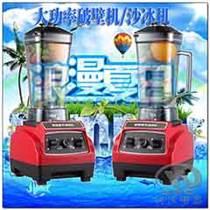 家用商用破壁机料理机五谷豆浆机智能碎冰机