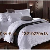 北京酒店賓館客房床上用品批發定做