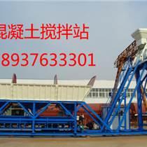 德阳卖120型混凝土搅拌设备水泥强制搅拌机双仓配料机经销商销售部