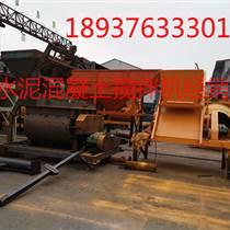 内江卖180型混凝土搅拌设备水泥强制搅拌机双仓配料机经销商销售部
