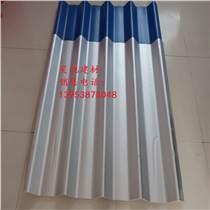 專業銷售隔熱保溫 效果好 玻鎂復合板 菱鎂瓦