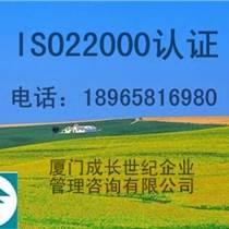江西ISO22000認證供應專業快速