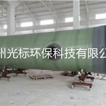 敬仰:安徽標準預制式一體化泵站性能穩定