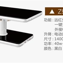 湘潭嘉嘉旺取暖桌供應性價比最高
