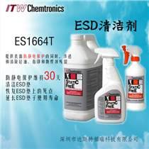 ESD垫防静电清洁剂长效防护环保配方