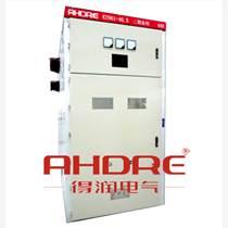 合肥得潤電氣KYN61-40.5高壓開關柜銷售性價比最高