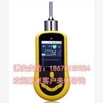 泵吸式環乙烷防漏檢測儀 環乙烷漏氣在線檢測儀