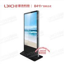 超大屏幕84寸單機版立式廣告機 高清液晶屏廣告展示機