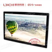 65寸單機版壁掛廣告機 超大屏幕樓宇電梯影院商場超市廣告機