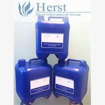 防水防油污整理劑 防蟲加工劑 絲素蛋白整理劑