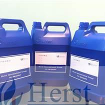 負離子遠紅外線劑,衣料阻燃劑,蘆薈整理劑