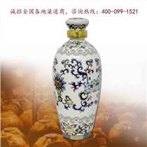 典藏白酒招商加盟百慶酒神