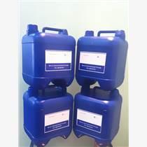 面料防紫外线剂 纺织品抗菌剂