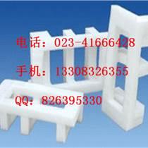 渝北區珍珠棉銷售 渝北區珍珠棉廠家電話