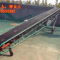糧食裝車皮帶輸送機-玉米小麥裝車用的輸送帶