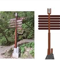 指示標志/道路指示牌燈箱/交通指示牌/景區指示牌