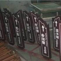 深圳指示牌生产厂家/指示牌英文/不锈钢指示牌/景区指示牌