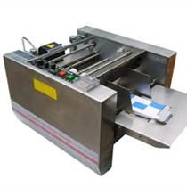 ¥孕婦用品鋼印印碼機直銷%濟南406膠水塑料電動打碼機廠家批發