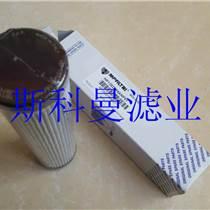 HP1352D16ANP01翡翠濾芯
