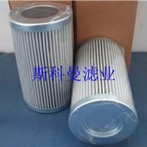 HP3204A03A翡翠液壓油濾芯