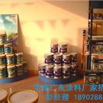 十大油漆品牌代理//十大油漆品牌供应商