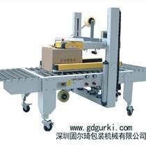 上下驅動封箱機GPB-56,深圳供應