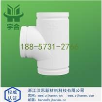 裝修材料水管的挑選方法