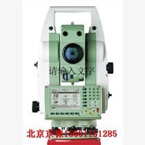 徠卡TS06PLUSR500免棱鏡2秒全站儀