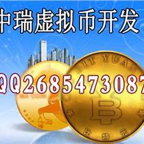 虚拟币交易平台开发技术公司