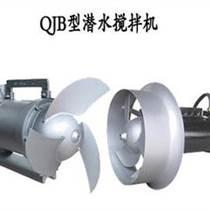 南京蓝深QJB2.2/8-320/3-740潜水搅拌机