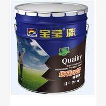 广东油漆厂家招商/油漆厂家批发价格/免费代理加盟