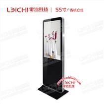 55寸網絡版大屏展示廣告機 超高清落地立式LED液晶屏廣告展示機