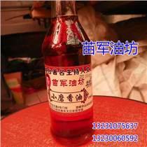 黑芝麻香油禮盒-傳統工藝精品黑芝麻香油禮盒裝-苗軍油