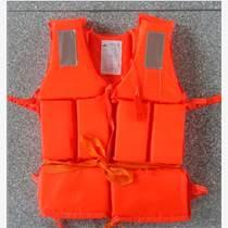 供應泡沫救生衣、北京救生衣、加厚救生衣廠家直銷、船用工作救生衣價格